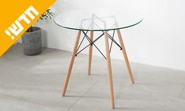 שולחן אוכל עגול עם משטח זכוכית