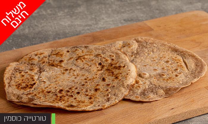 3 מארז מאפים טבעוניים Bread-fest - משלוח חינם למגוון יישובים