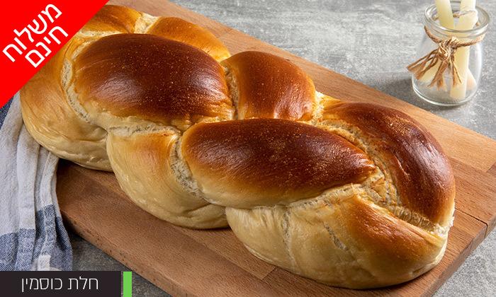5 מארז מאפים טבעוניים Bread-fest - משלוח חינם למגוון יישובים