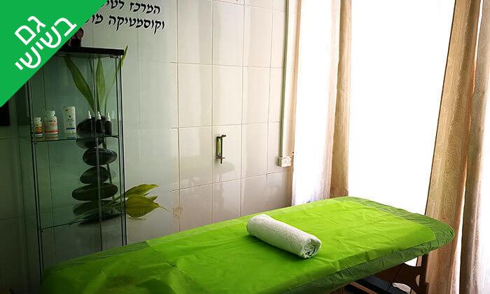 4 עיסוי מקצועי בקליניקות של איזבלה אסתטיק, תל אביב