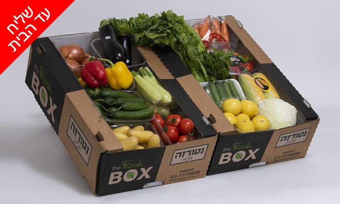 6 מארזי ירקות ופירות ממשק נטורזה במשלוח עד הבית למגוון יישובים