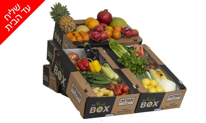 7 מארזי ירקות ופירות ממשק נטורזה במשלוח עד הבית למגוון יישובים