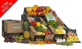 משלוח מארזי ירקות ופירות