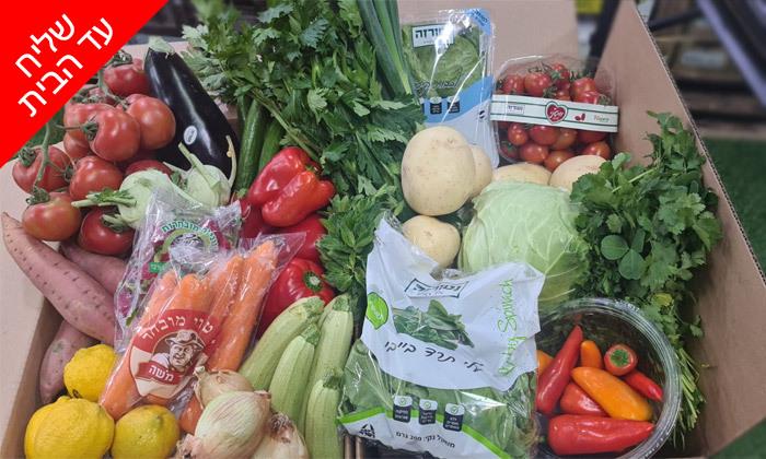 4 מארזי ירקות ופירות ממשק נטורזה במשלוח עד הבית למגוון יישובים