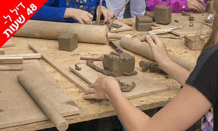 """4 דיל ל-48 שעות: סדנאות פיסול בחימר ושימוש באובניים לילדים ומבוגרים, ת""""א"""