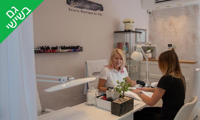 5 טיפול פנים בקליניקת ביוטיק 107, תל אביב