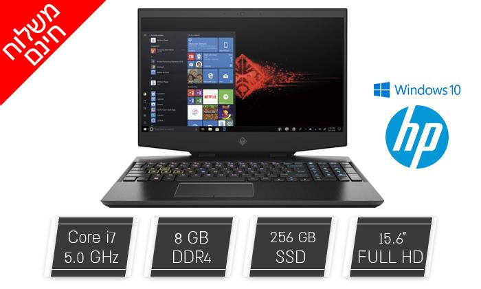 2 מחשב נייד HP עם מסך 15.6 אינץ' ומעבד i7 - משלוח חינם