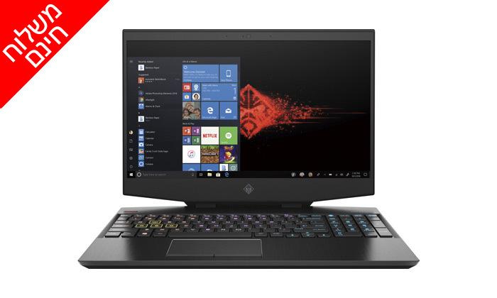 6 מחשב נייד HP עם מסך 15.6 אינץ' ומעבד i7 - משלוח חינם