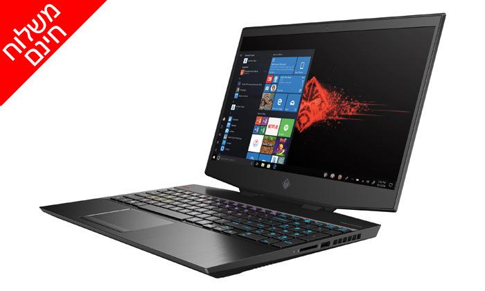 4 מחשב נייד HP עם מסך 15.6 אינץ' ומעבד i7 - משלוח חינם