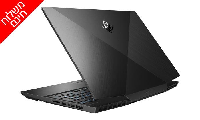 5 מחשב נייד HP עם מסך 15.6 אינץ' ומעבד i7 - משלוח חינם
