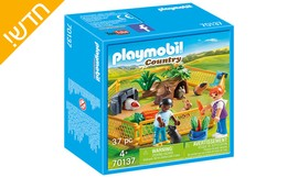 מתחם חיות משק playmobil