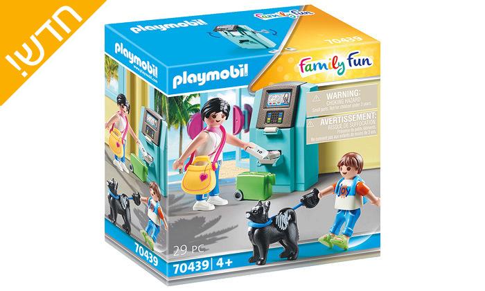 2 פליימוביל playmobil: תיירים וכספומט - 29 חלקים