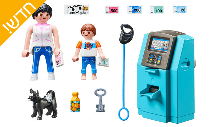 3 פליימוביל playmobil: תיירים וכספומט - 29 חלקים