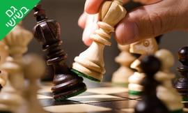 שיעור שחמט פרטי אונליין