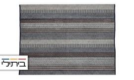 שטיח קשקאי מלבני של ביתילי
