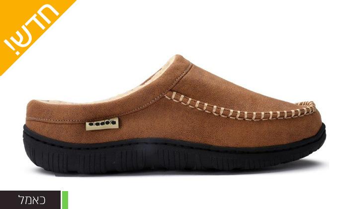 3 נעלי בית לגברים דיאדורה Diadora