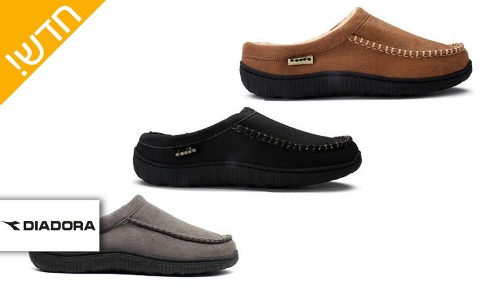 2 נעלי בית לגברים דיאדורה Diadora