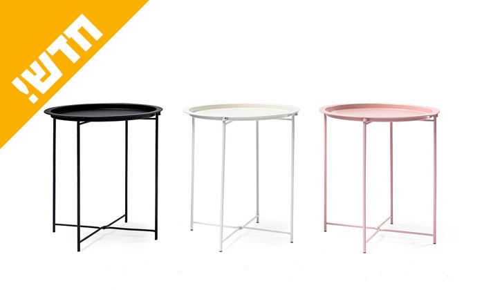 2 שולחן קפה צבעוני ממתכת