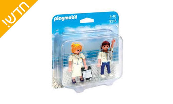 2 פליימוביל Playmobil: קציני ספינת שיט