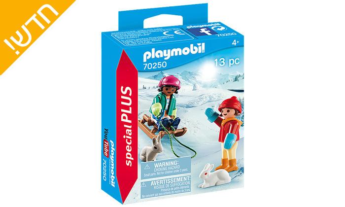 2 פליימוביל Playmobil: ילדים עם מזחלת