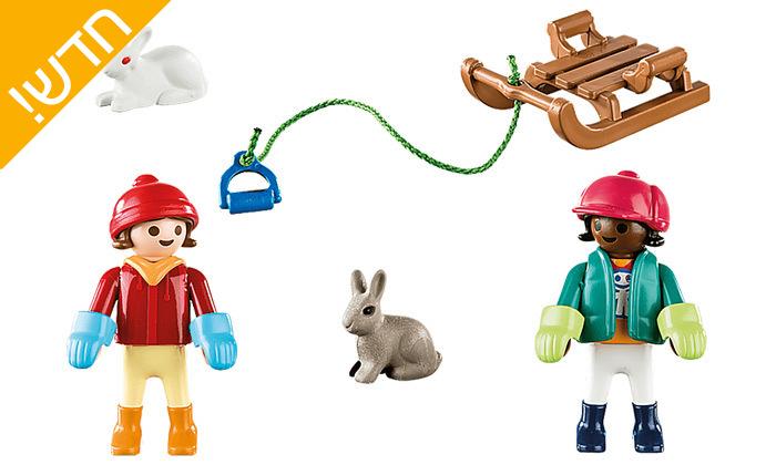 3 פליימוביל Playmobil: ילדים עם מזחלת