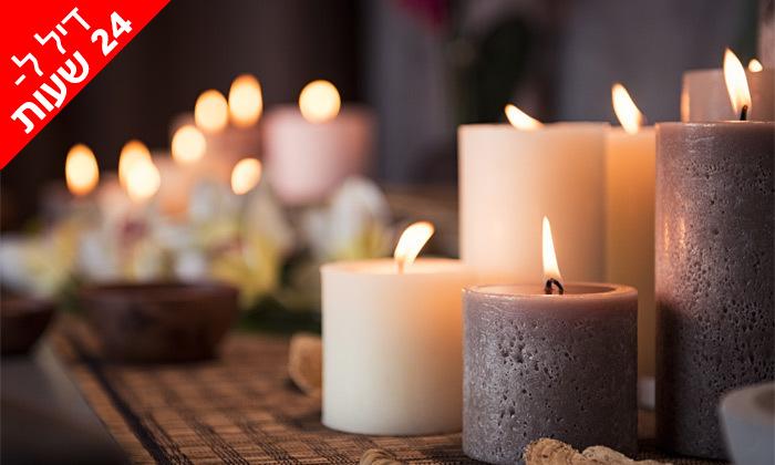 4 ל-24 שעות: חבילת עיסוי זוגית עם קאווה בספא שמונה, נווה צדק ת''א