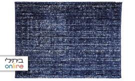 שטיח ביתילי דגם פרסקו 514/55