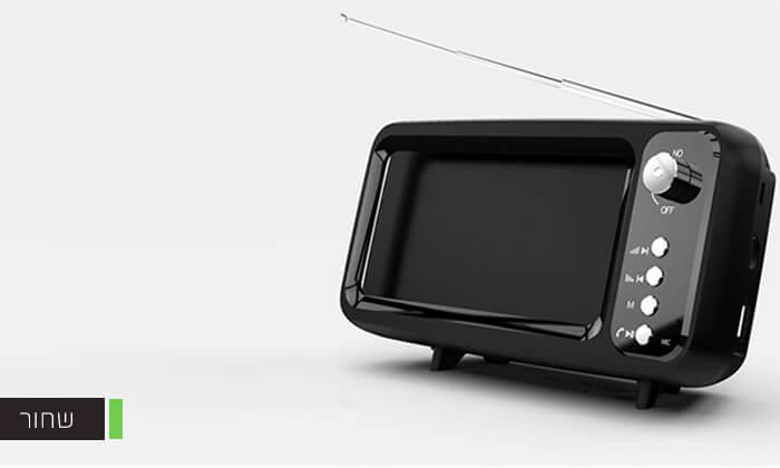 3 רמקול Bluetooth בעיצוב רטרוChargeProבמגוון צבעים לבחירה