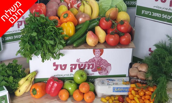2 מארזי פירות, ירקות וביצים במשלוח חינם לערים בין באר שבע-חדרה