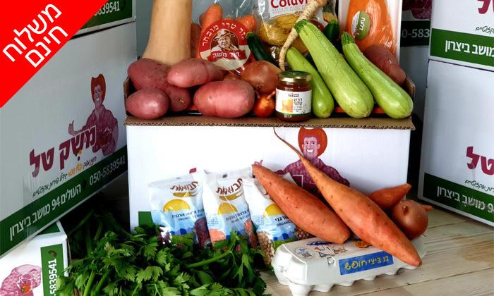 3 מארזי פירות, ירקות וביצים במשלוח חינם לערים בין באר שבע-חדרה