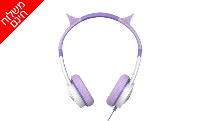 3 אוזניות קשת לילדיםiFrogz Little Rockerz דגם ינשוף - משלוח חינם
