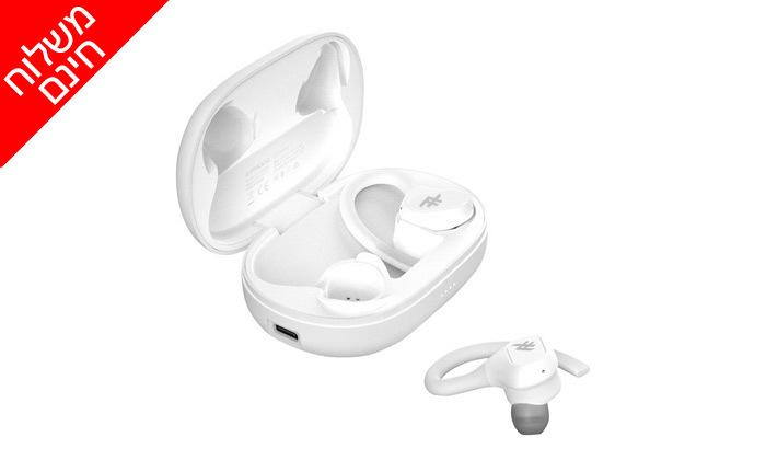 2 אוזניות לבנות iFrogz EarbudAirtime Sport - משלוח חינם