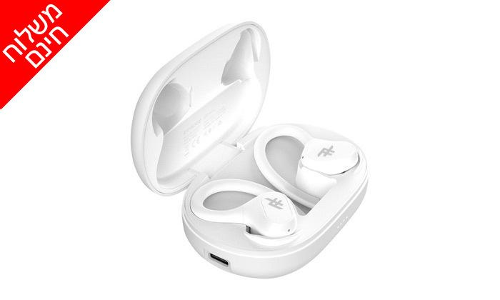 4 אוזניות לבנות iFrogz EarbudAirtime Sport - משלוח חינם
