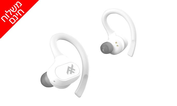 3 אוזניות לבנות iFrogz EarbudAirtime Sport - משלוח חינם