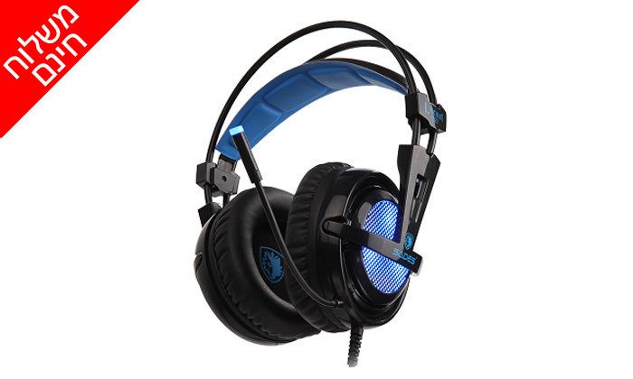 3 אוזניות גיימינג SADES, דגם Locust SURROUND 7.1 - משלוח חינם