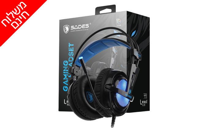 2 אוזניות גיימינג SADES, דגם Locust SURROUND 7.1 - משלוח חינם