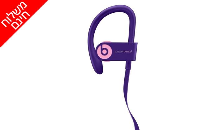 4 אוזניות Beats by Dre Powerbeats 3 בצבע לבנדר - משלוח חינם