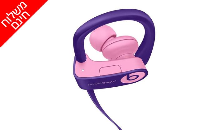3 אוזניות Beats by Dre Powerbeats 3 בצבע לבנדר - משלוח חינם