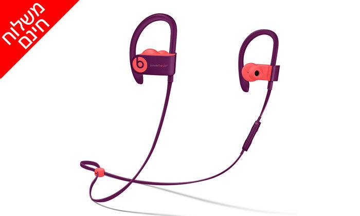 2 אוזניות Beats by Dre Powerbeats 3 בצבע מג'נטה - משלוח חינם