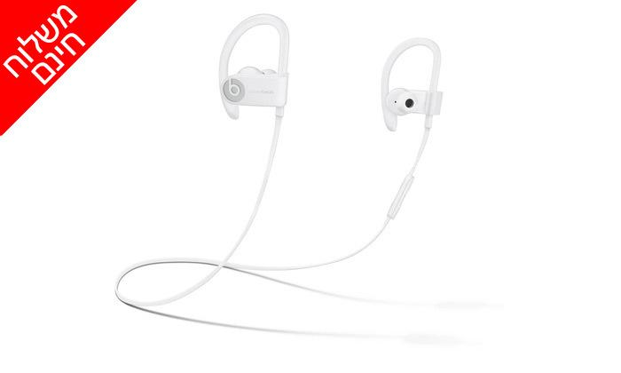 2 אוזניות Beats by Dre Powerbeats 3 בצבע לבן - משלוח חינם