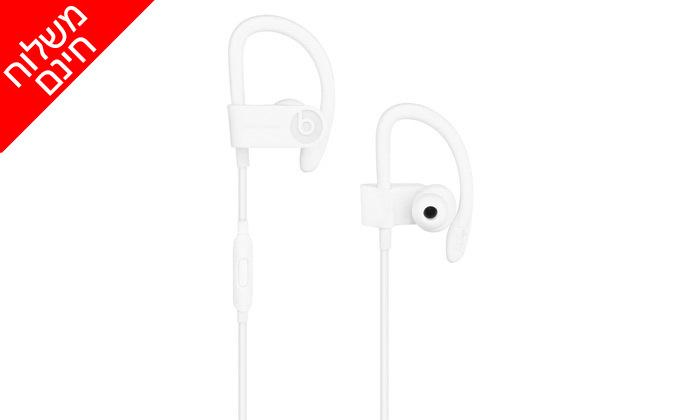 3 אוזניות Beats by Dre Powerbeats 3 בצבע לבן - משלוח חינם