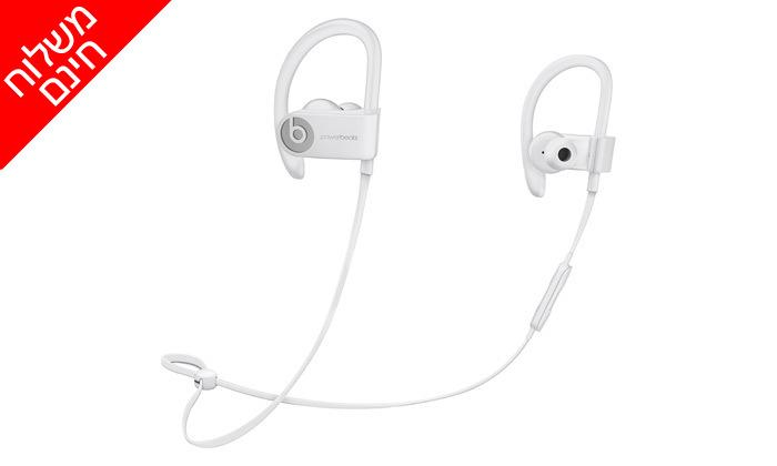 6 אוזניות Beats by Dre Powerbeats 3 בצבע לבן - משלוח חינם