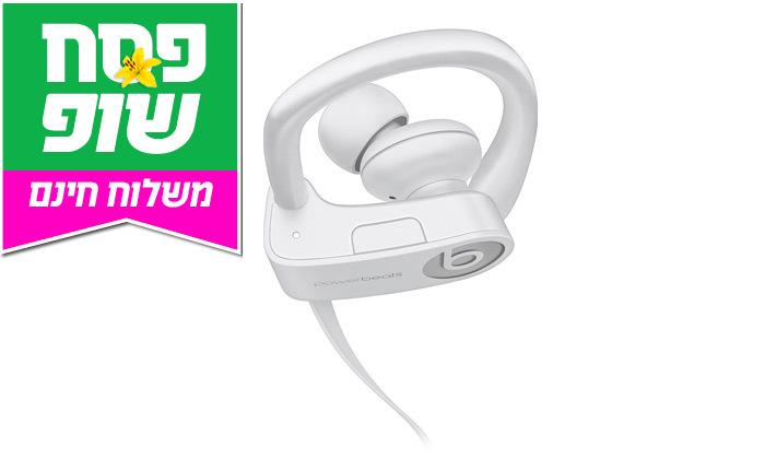 4 אוזניות Beats by Dre Powerbeats 3 בצבע לבן - משלוח חינם