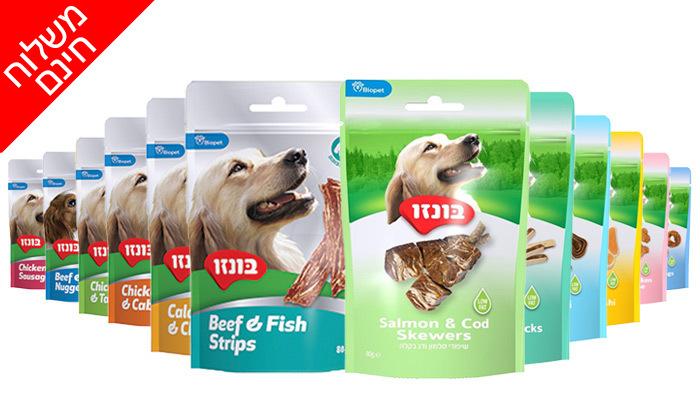 2 10/20/40 אריזות חטיפים לכלבים בונזו - משלוח חינם