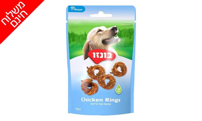 3 10/20/40 אריזות חטיפים לכלבים בונזו - משלוח חינם