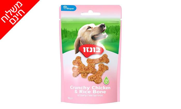 4 10/20/40 אריזות חטיפים לכלבים בונזו - משלוח חינם