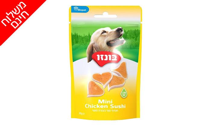 5 10/20/40 אריזות חטיפים לכלבים בונזו - משלוח חינם