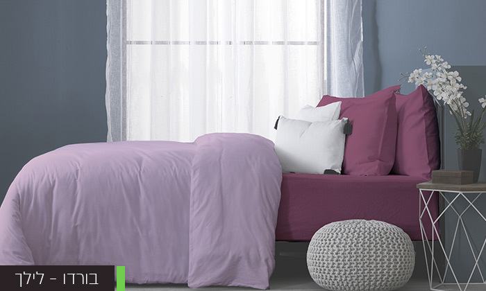 8 סט מצעים מלא למיטה זוגיתעשוי בד ג'רסי 100% כותנה