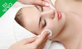 טיפול פנים לבחירה