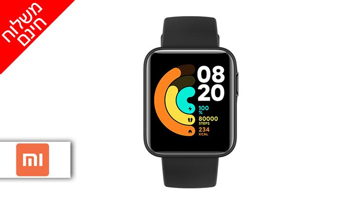 2 שעון חכם Xiaomi Mi Watch Lite - משלוח חינם